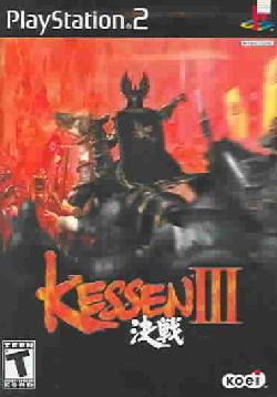 PS2 - Kessen III