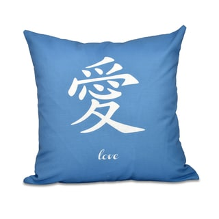 Love Word Print 18-inch Throw Pillow