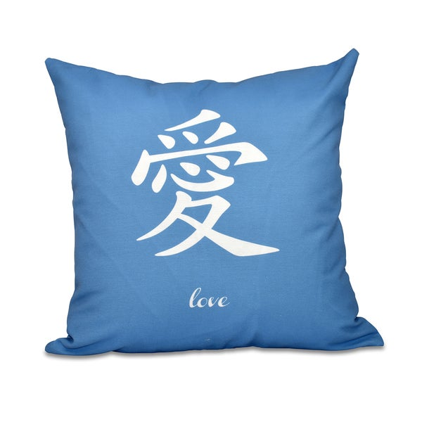 Love Word Print 18-inch Throw Pillow