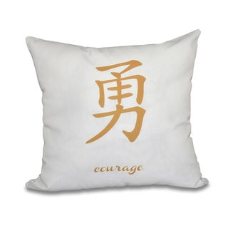 Courage Word Print 18-inch Throw Pillow (Gold)
