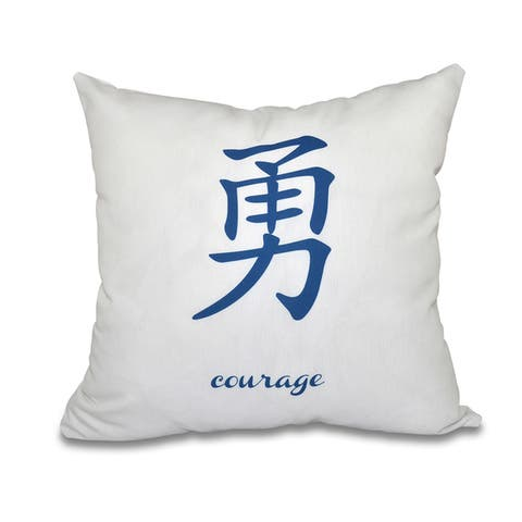 """Courage Word Print 16-inch Throw Pillow - 16"""" x 16"""""""