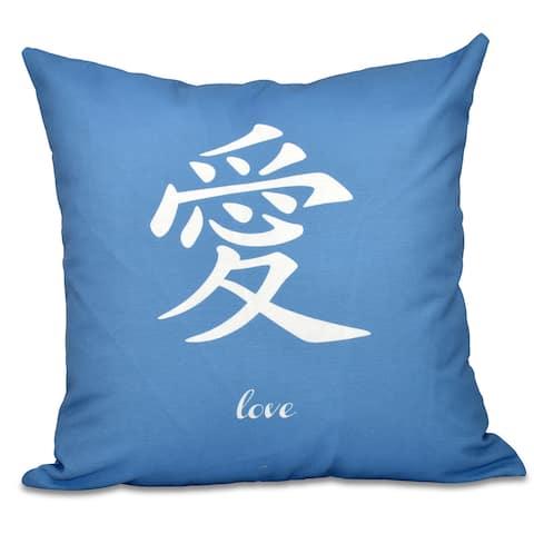Love Word Print 16-inch Throw Pillow