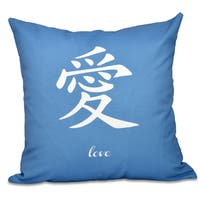 Love Word Print 16-inch Throw Pillow