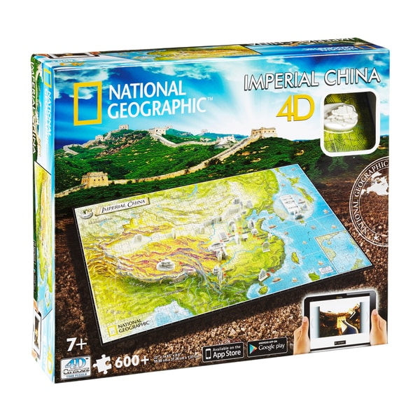 4D Cityscape Time Puzzle National Geographic Imperial China: 600 Pcs