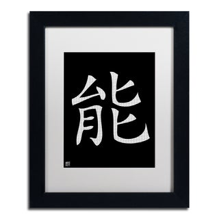 'Energy-Vertical Black' Matted Framed Art
