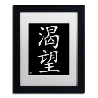 'Desire-Vertical Black' Matted Framed Art