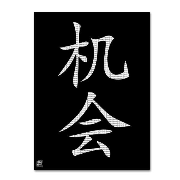 Opportunity-Vertical Black\' Canvas Wall Art - Free Shipping Today ...