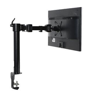 Fleximounts D1 Full Motion Lcd Arm Desk Mounts Stand Fits 10 - 30-inch Asus Acer Aoc Lcd Computer Monitor|https://ak1.ostkcdn.com/images/products/11661338/P18591314.jpg?impolicy=medium