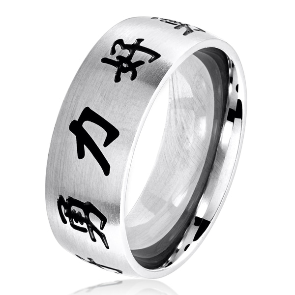 Shop Mens Brushed Stainless Steel Domed Engraved Chinese Characters