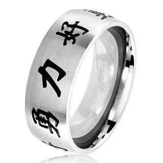 "Men's Brushed Stainless Steel Domed Engraved Chinese Characters ""Brave, Love, Strength"" Ring - 8mm Wide"