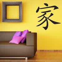 Family Wall Decal Vinyl Art Home Decor