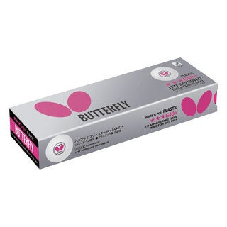 Butterfly 3-star Table Tennis Ball G40+ (Set of 12) - Professional Ping Pong Balls
