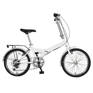 Cycle Force 20-inch Folding Bike, White|https://ak1.ostkcdn.com/images/products/11731068/P18649895.jpg?_ostk_perf_=percv&impolicy=medium