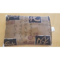 Organic Buckwheat Pillow with Authentic Japanese Thousand Miles Black Pillow Cover