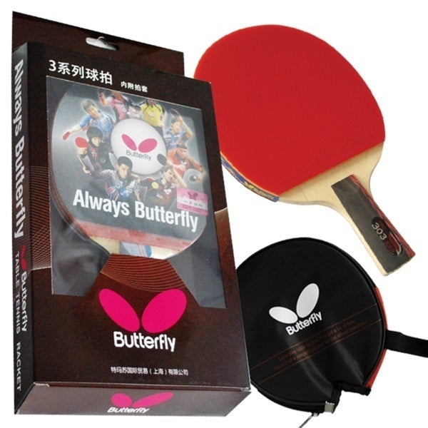 Butterfly 303 Chinese Penhold ITTF Approved Table Tennis Racket Set with 1 Paddle and 1 Paddle Case