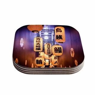 Kess InHouse Juan Paolo 'Kyoto' Purple Travel Coasters (Set of 4)