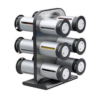 Zero Gravity Countertop Magnetic Spice Stand