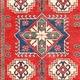 Herat Oriental Afghan Hand-knotted Kazak Wool Rug (4'3 x 6'3) - Thumbnail 1