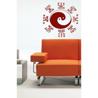 Chinese yin and yang male and female Wall Art Sticker Decal Red