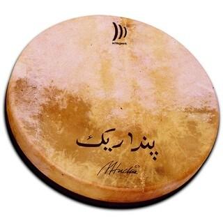 Schlagwerk RTS55 Pandariq Drum