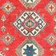 Handmade Herat Oriental Afghan Kazak Wool Runner - 4'9 x 5'10 (Afghanistan) - Thumbnail 1