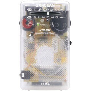 Sangean FM / AM Hand-held Receiver - Clear