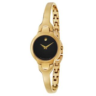 Movado Women's 0606936 Gold-Tone Watch|https://ak1.ostkcdn.com/images/products/11910052/P18802393.jpg?impolicy=medium