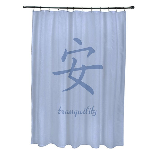 71 x 74-inch Tranquility Word Print Shower Curtain
