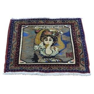 Multicolor Pictorial Persian Hamadan Woman's Portrait Square Rug (2'2 x 2'6)