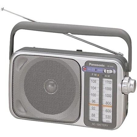 Panasonic RF-2400 Silver AM/FM Radio (RF-2400)