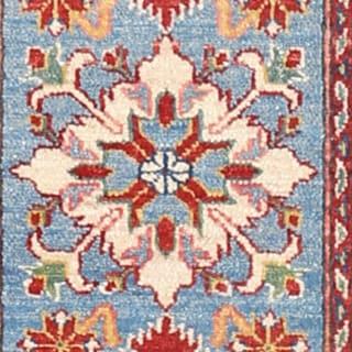 Herat Oriental Afghan Hand-knotted Kazak Wool Rug (2'1 x 2'11)