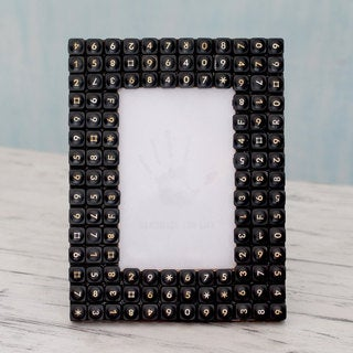 Upcycled Computer Keys 'Cyber Connection' Photo Frame (India)