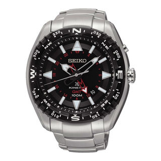 Seiko Men's Prospex Black Watch