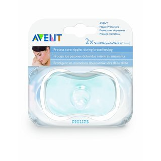 Philips Avent Plastic Small Nipple Protector (Pack of 2)