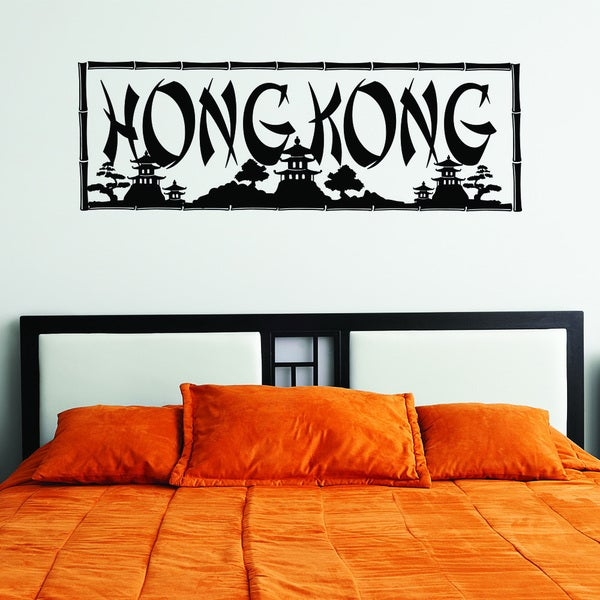 shop style & apply hong kong black vinyl removable wall decal - on