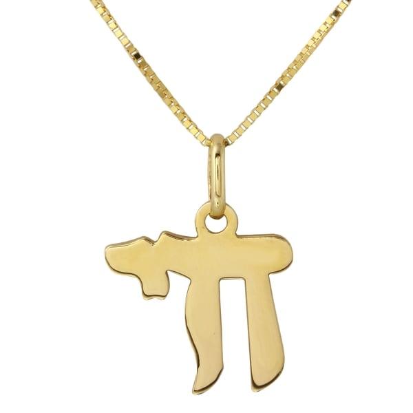 Shop 14k Yellow Gold 18 Inch Jewish Chai Pendant Necklace Free