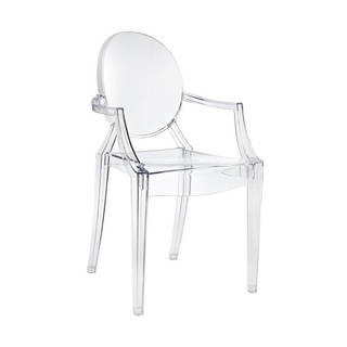 Joseph Allen Sophia Ghost Style Arm Chair