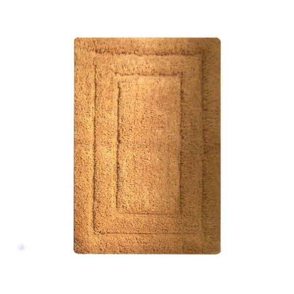 Benzara Brown Cotton Bath Mat