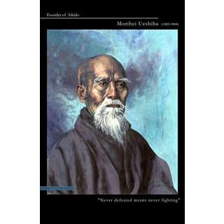 Jon Parr 'Morihei Ueshiba' 11-inch x 17-inch Color Portrait Display Plaque