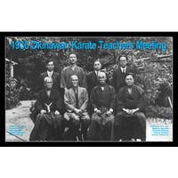 Okinawan Karate Masters 11-inch x 17-inch Wall Plaque