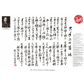 'Gichin Funakoshi Precepts of Karate' 11-inch x 17-inch Wall Plaque