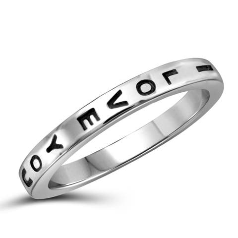 JewelonFire Yellow Goldplated or Sterling Silver I Love U Engraved Ring