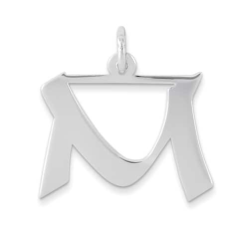"""Versil Sterling Silver Med Artisan Block Initial M Charm w/18"""" Chain"""