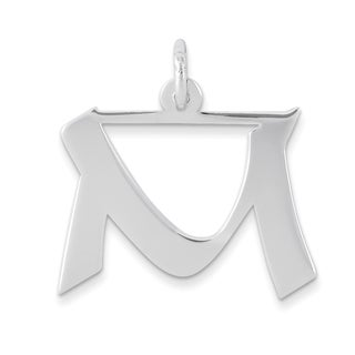 Versil White Sterling Silver Medium Artisan Block Initial M Charm with 18-inch Chain