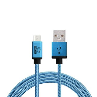 Rhino 6.6-foot Certified Single Micro USB Cable for Samsung, Nexus, LG, Motorola, Android Smartphones, and More - 2PK