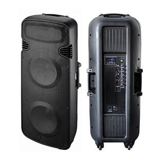 Blackmore 3300-watt Dual 15-inch Bluetooth Speaker|https://ak1.ostkcdn.com/images/products/12141562/P18997297.jpg?impolicy=medium