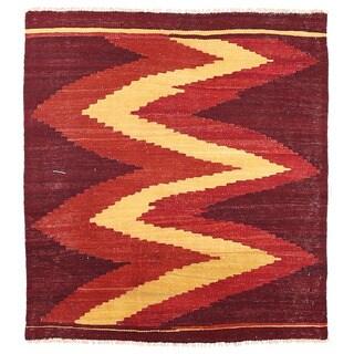 Herat Oriental Afghan Hand-woven Wool Mimana Kilim (3'1 x 3'3)