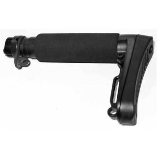 Rifle Skeleton Fixed Stock 6.5-inch Black
