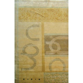 Abbyson Living Hand-knotted 'Utopia' Himalayan Sheep Wool and Silk Patterned Rug (6' x 9')