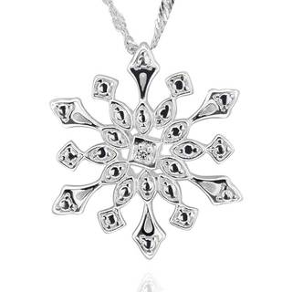 Sterling Silver Diamond Accent Snowflake Pendant 18-inch Necklace